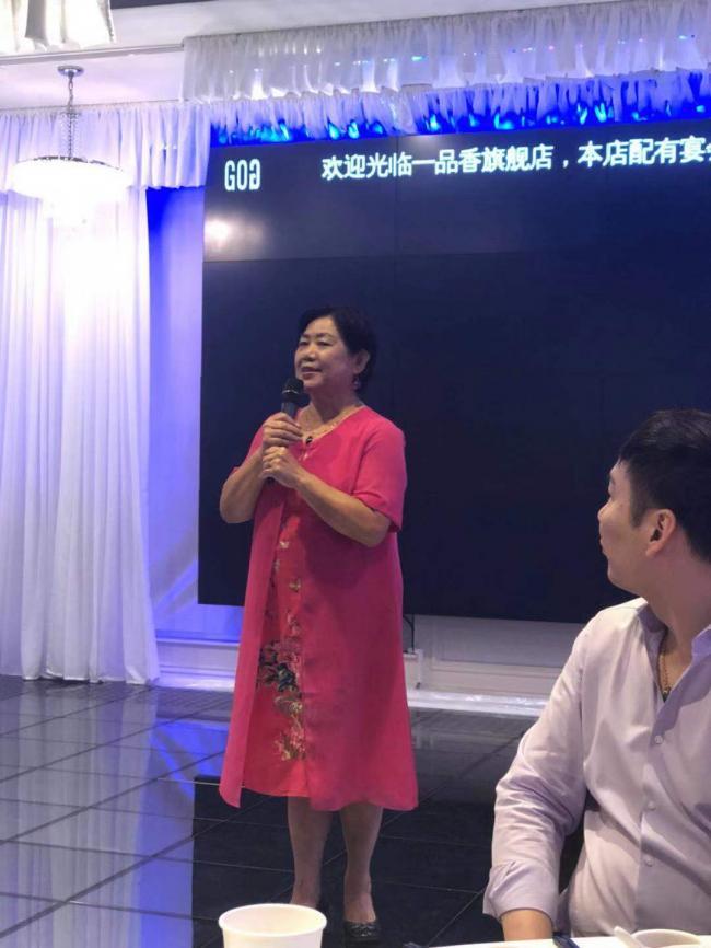 WeChat Image_20190918135352.jpg