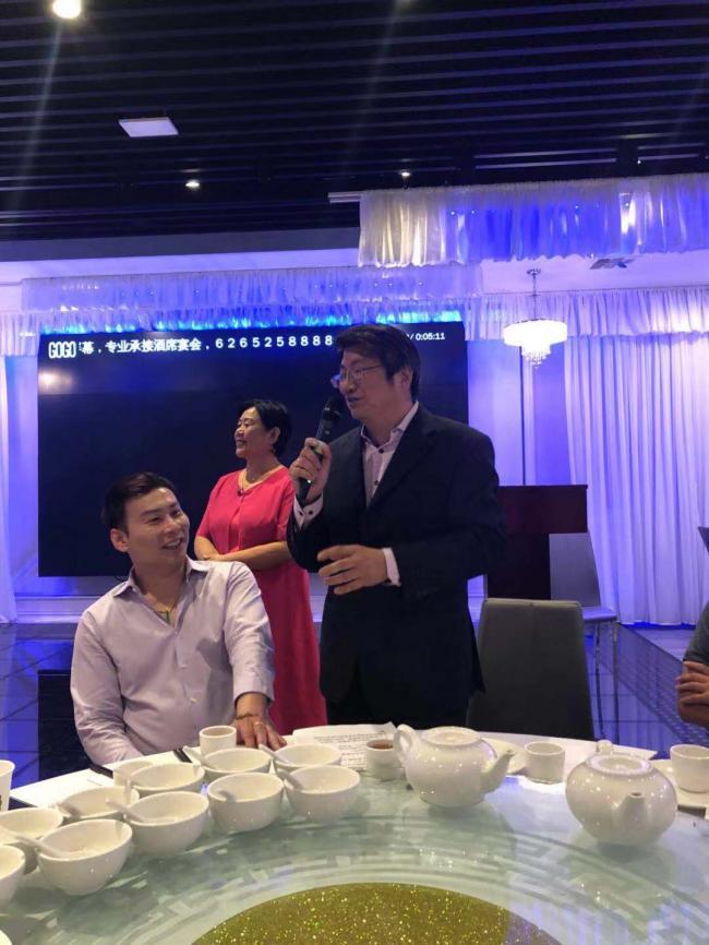 WeChat Image_20190918135526.jpg