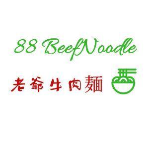 88牛肉面