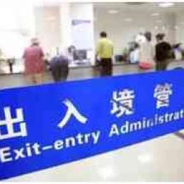 """""""亲生""""的也不例外,外籍中国人回国在家被逮捕因为少办这个"""